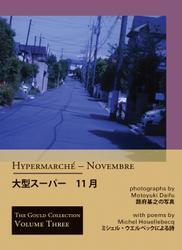 : Hypermarché – Novembre.