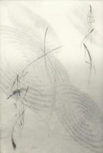 Chaco Terada: Calligraphy of the Soul III